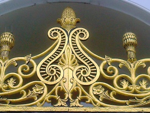 Library- metal entrance decoration detail
